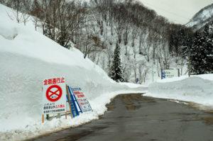 平成18年豪雪