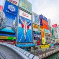大阪府の災害に強い街(都市)ランキング【地震・洪水・土砂災害・整備対策】